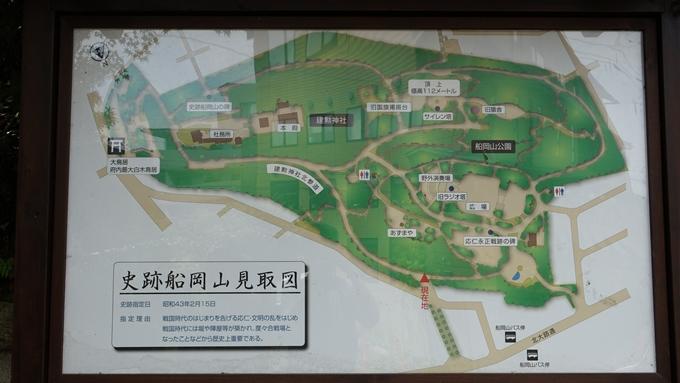 船岡山 No3
