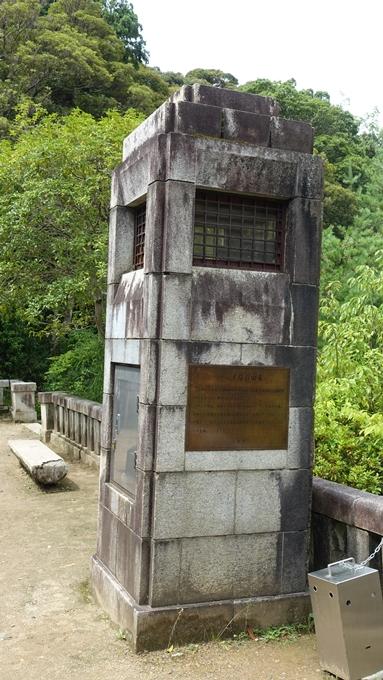 船岡山 No5