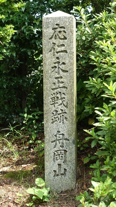 船岡山 No14