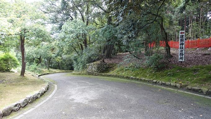 建勲神社 参詣道No1