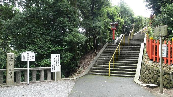 建勲神社 参詣道No2