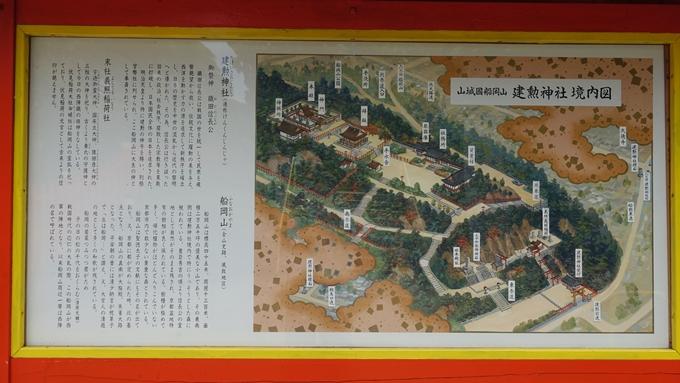 建勲神社 案内図