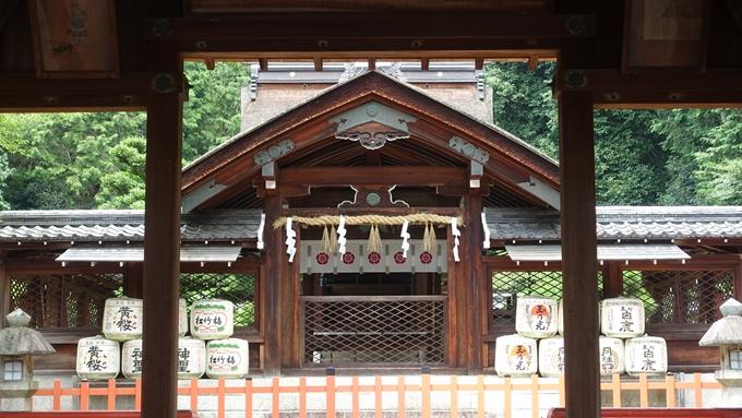 建勲神社 本殿No1