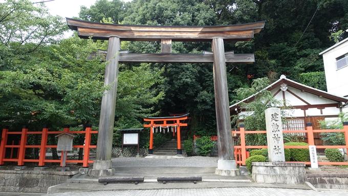 建勲神社 木製鳥居