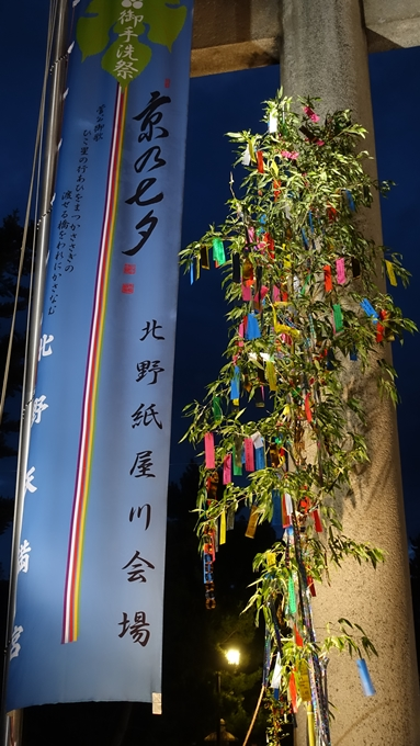 京の七夕 北野No3