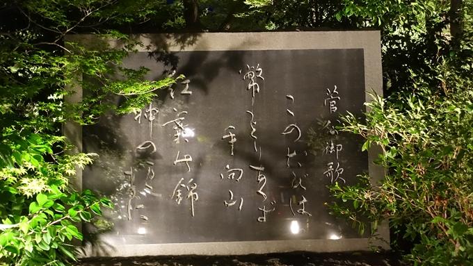 京の七夕 北野No16