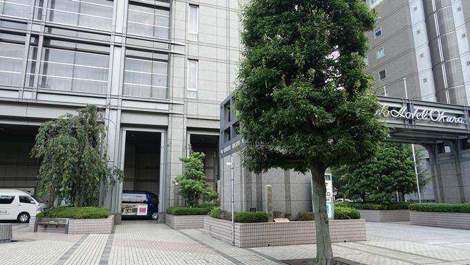 長州藩邸跡 No2