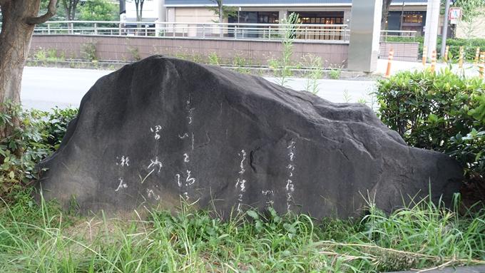 夏目漱石の句碑 No6