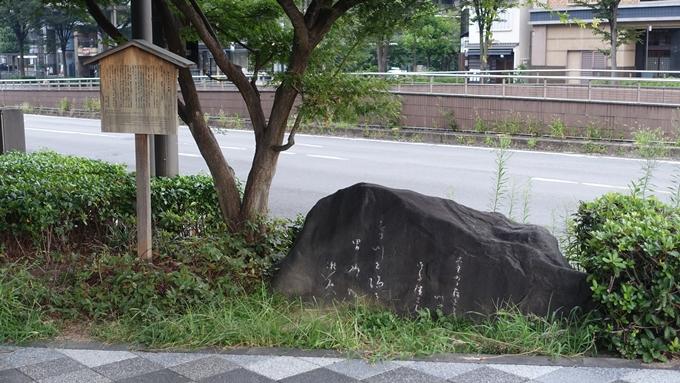 夏目漱石の句碑 No5