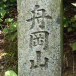 船岡山 京都市都市計画公園第1号