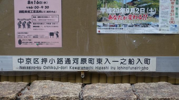 天照神社 No4