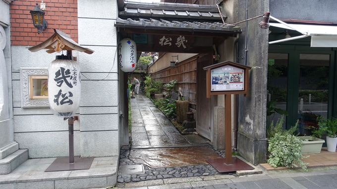 大村益次郎・桂小五郎寓居 No6
