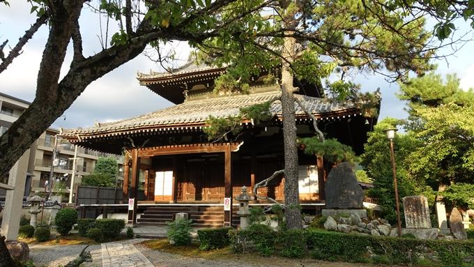 満願寺 No5