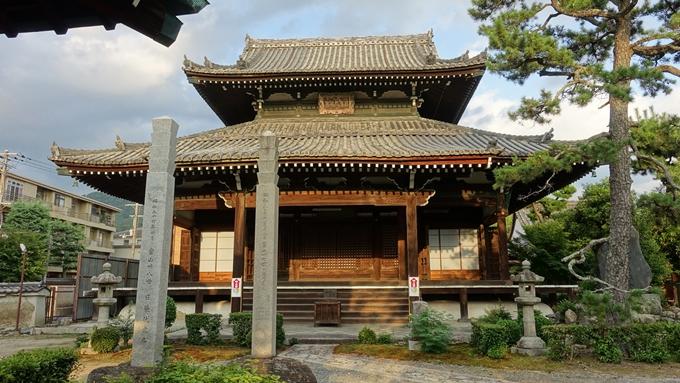 満願寺 No6