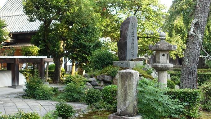 満願寺 No9