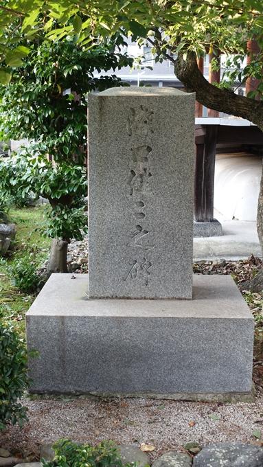 満願寺 No16