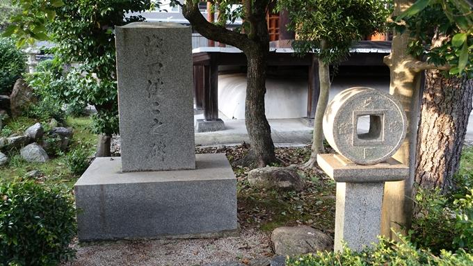 満願寺 No15