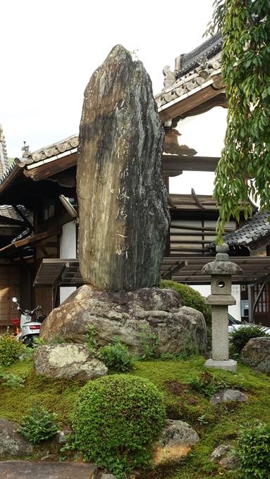 満願寺 No11