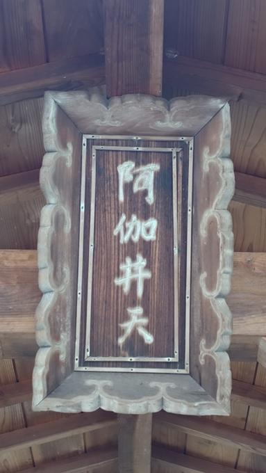 満願寺 No12