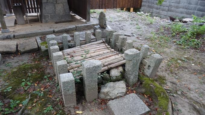 満願寺 No14