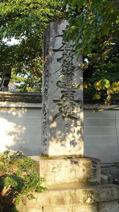 満願寺 No3