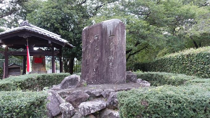 本願寺水道水源地 No3