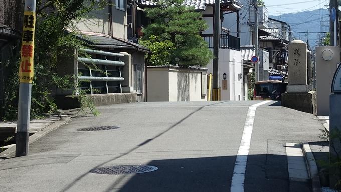 竹林寺 No2