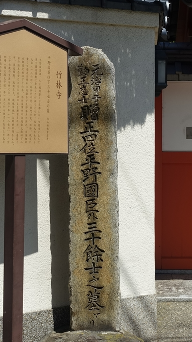 竹林寺 No3