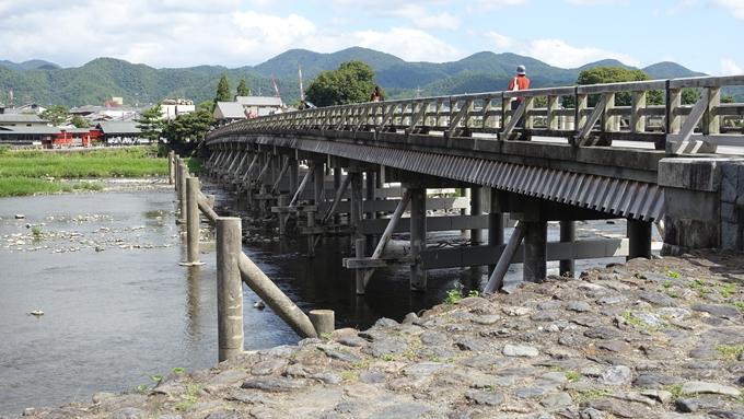 嵐山公園・渡月橋・大堰神社 No6