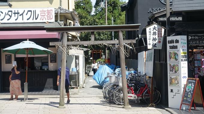 嵐山公園・渡月橋・大堰神社 No15