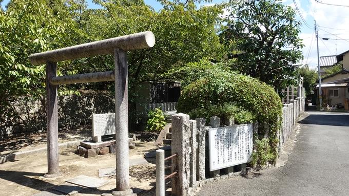 安倍晴明墓所 No5