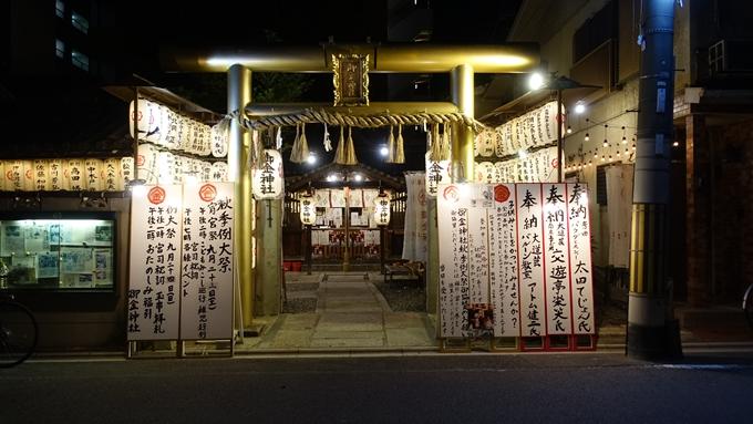 夜の御金神社 No3