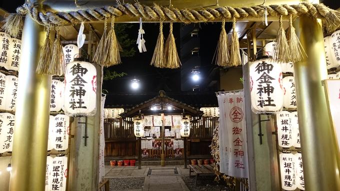 夜の御金神社 No5