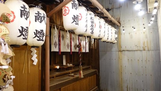 夜の御金神社 No12