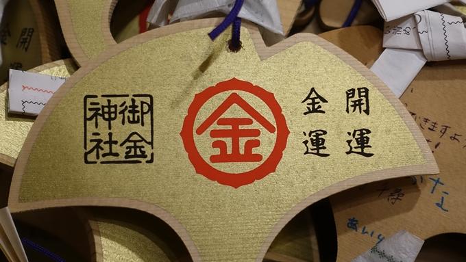 夜の御金神社 No7