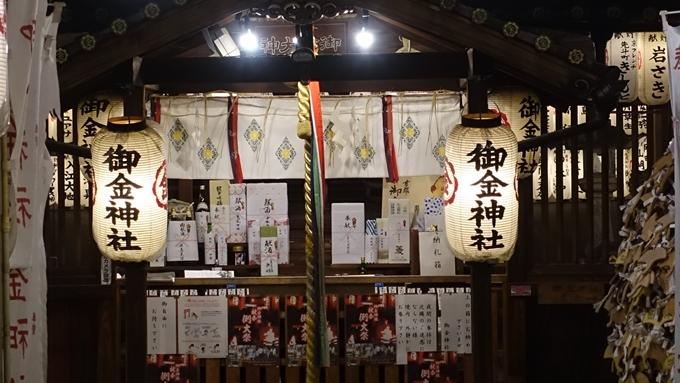 夜の御金神社 No10