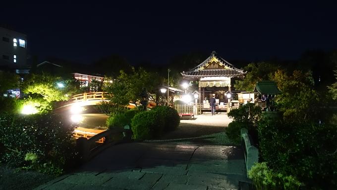 神泉苑夜景 No2