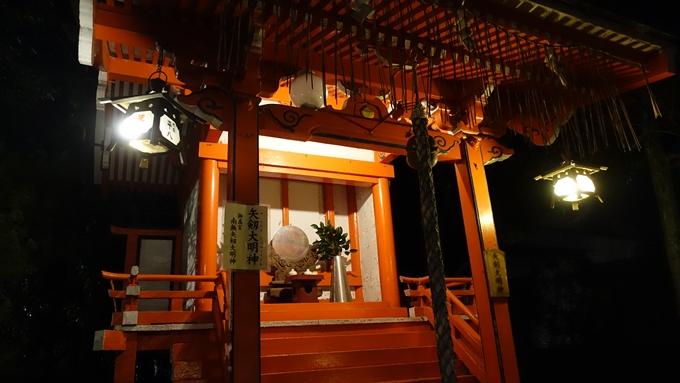 神泉苑夜景 No6