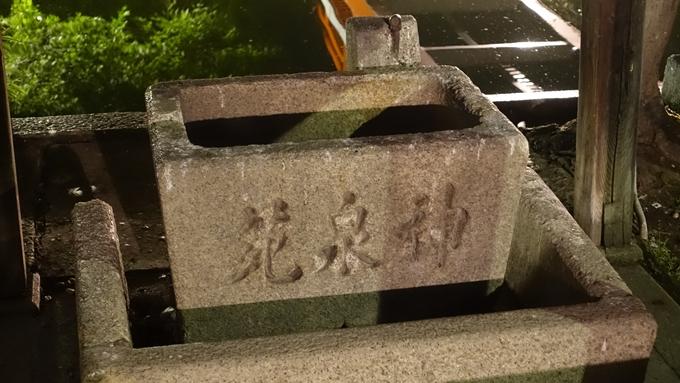 神泉苑夜景 No7
