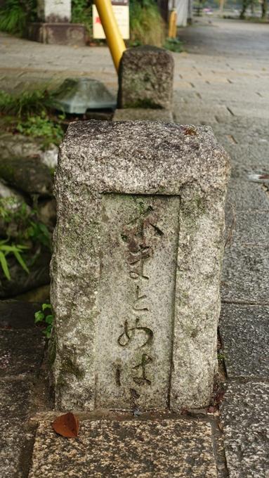 小督塚 駒留橋
