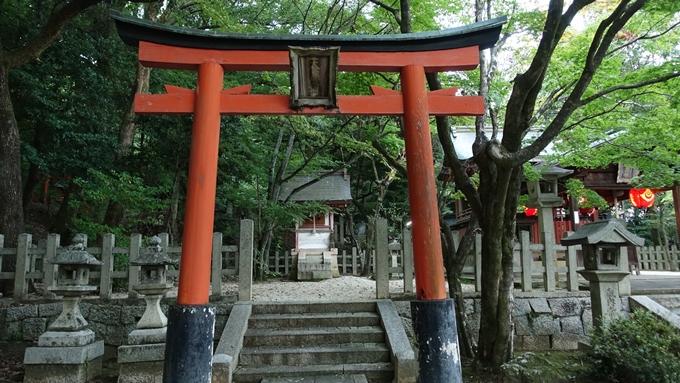 竹中稲荷神社 天満宮