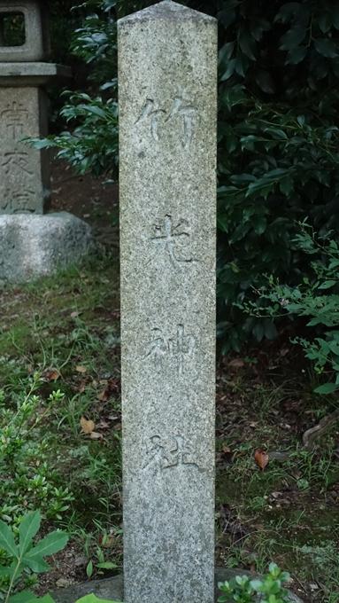 竹中稲荷神社 竹光神社No1