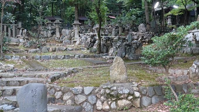 竹中稲荷神社 石柱No3