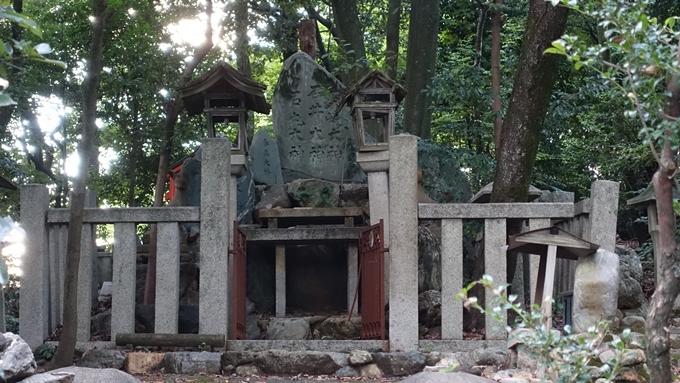 竹中稲荷神社 石柱No5