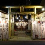 夜の御金神社 一段と華やか!
