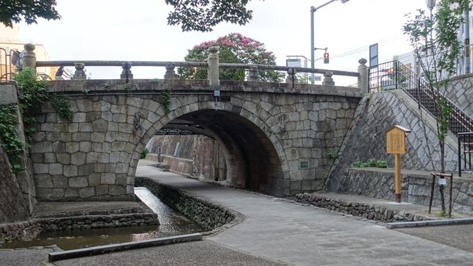堀川第一橋 No7