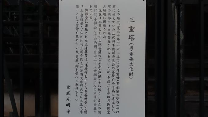 金戒光明寺 夕景No8