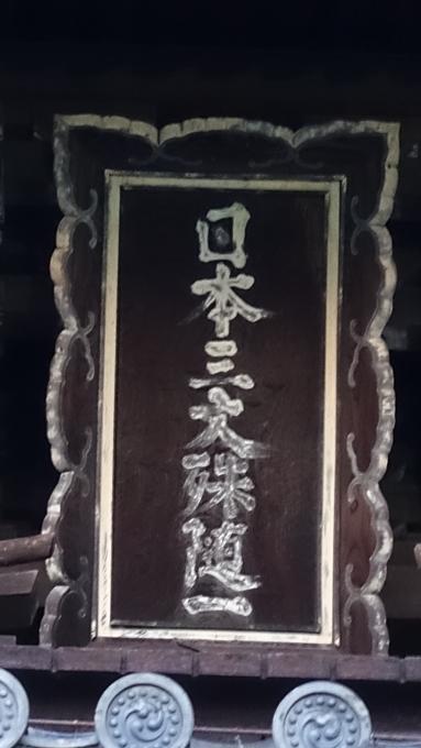 金戒光明寺 夕景No7