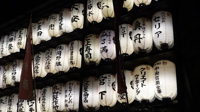 岡崎神社夜景 提灯No1