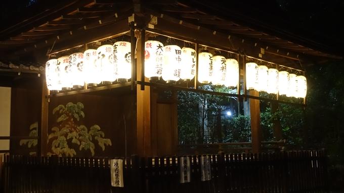岡崎神社夜景 提灯No2